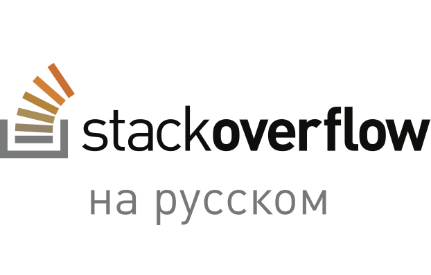 stack overflow russian